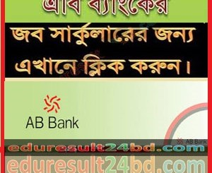 AB Bank Management Trainee Officer Job 2016
