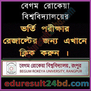 Begum Rokeya University Admission Result 2016-17