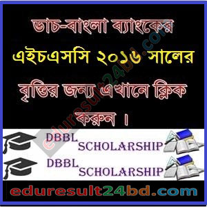 DBBL HSC Scholarship Apply Online 2016