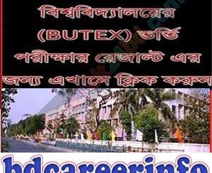 BUTEX Admission Result 2017-18