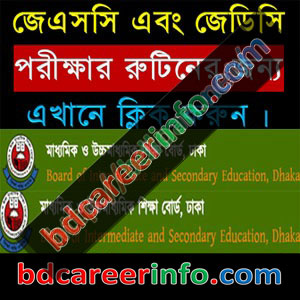 JSC JDC Exam Routine Download 2017
