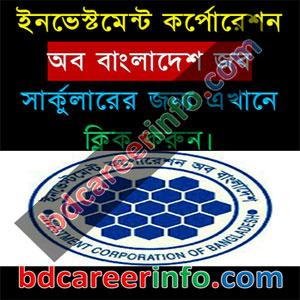 Investment Corporation Job Circular 2016
