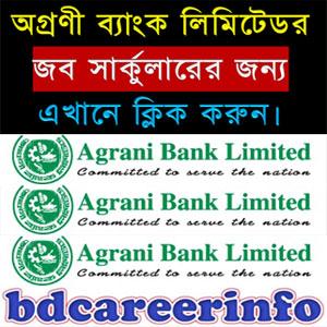 Agrani Bank Officer Cash MCQ Result 2018