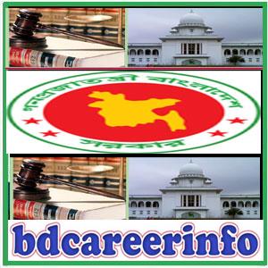 Chief Judicial Magistrates Office Job Circular 2018
