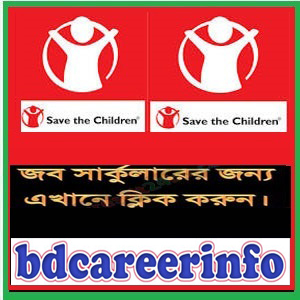 Save the Children Bangladesh Job Circular 2018