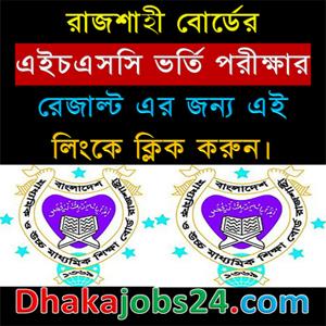 HSC Admission Result Rajshahi Board 2018
