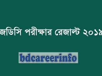 JDC Exam Result 2019 Bangladesh