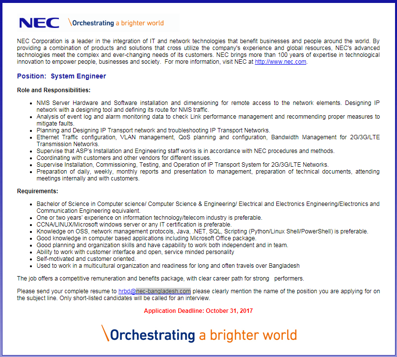 NEC Corporation job circular