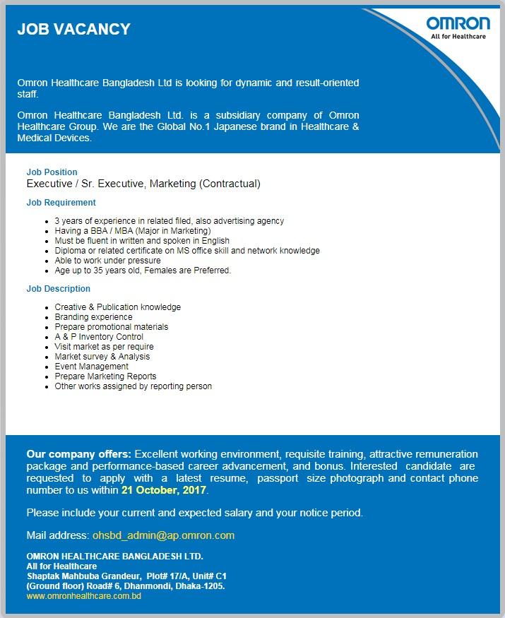 Omron Healthcare Bangladesh job circular