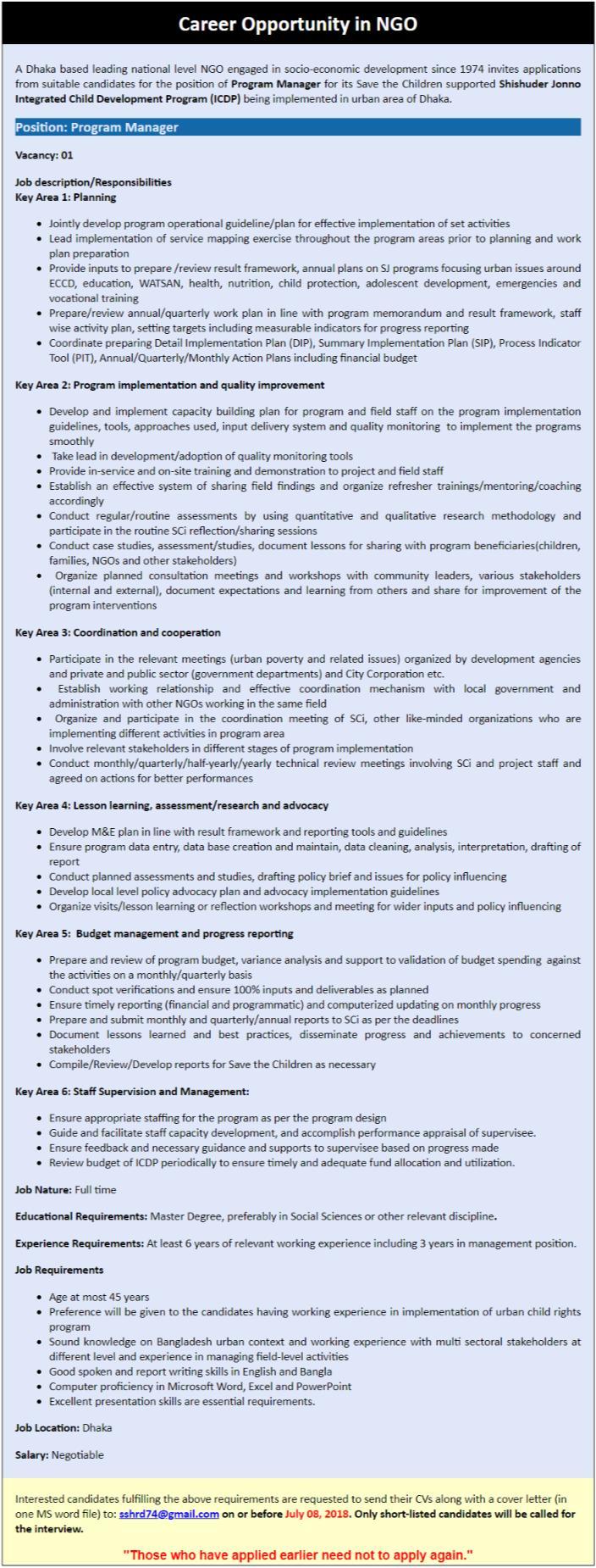 See National Level NGO Job Circular