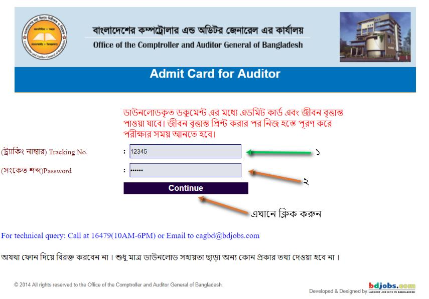 Auditor _ _ Admit Login _ Office of comptroller and auditor general of bangladesh _ Career