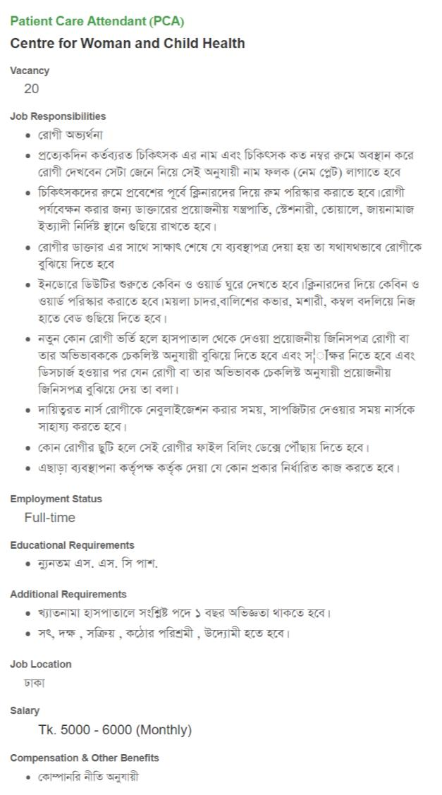 Patient Care Attendant (PCA) _ Centre for Woman and Child Health __ Bdjobs com