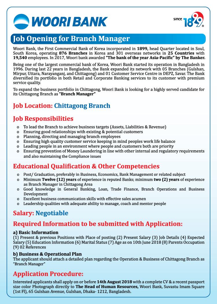 Woori Bank Job Circular 2018.