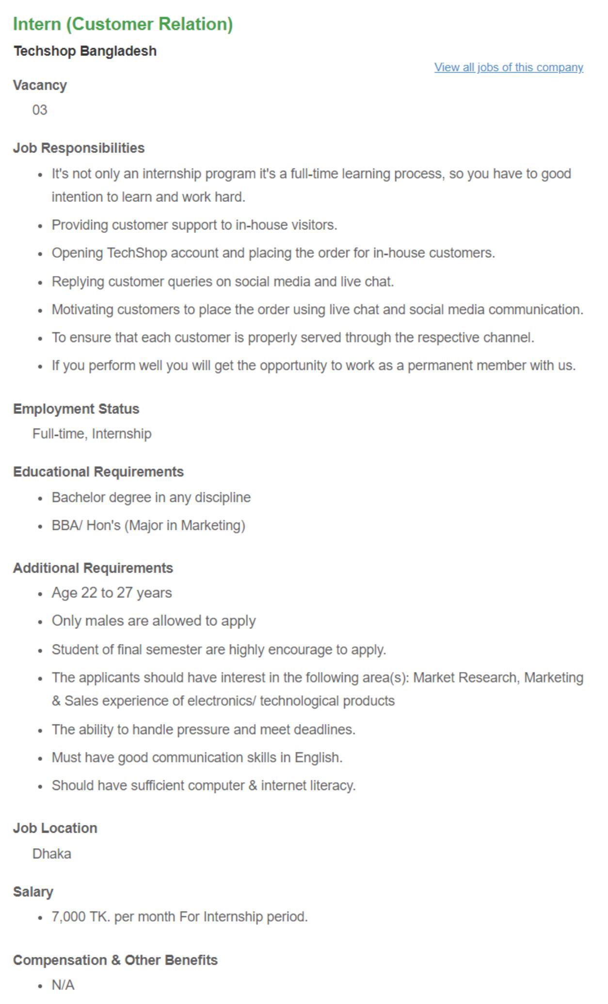 Techshop Bangladesh Job Circular