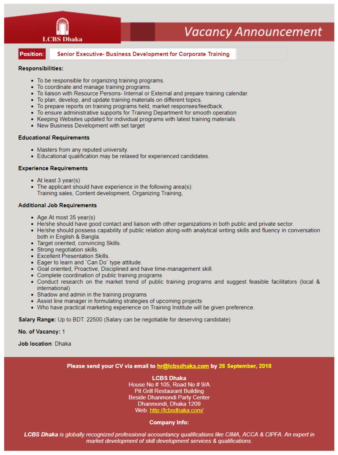 LCBS Dhaka Job Circular