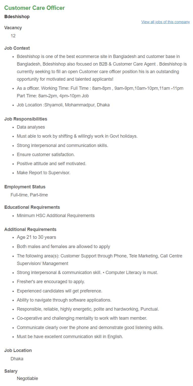 Bdeshishop Job Circular