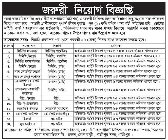 Keya Cosmetics Ltd Job Circular