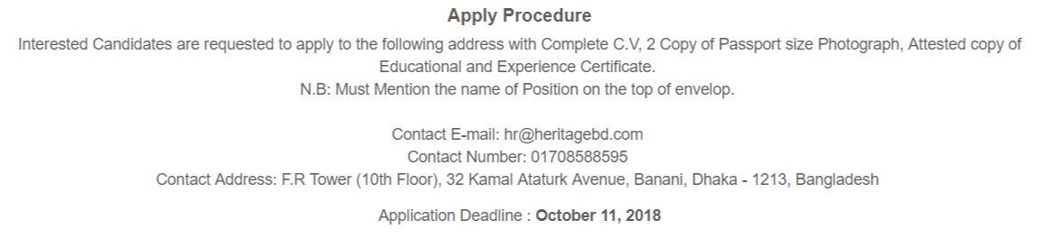 Heritage Job Circular Online