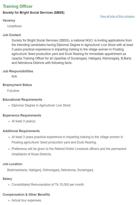 SBSS Job Circular