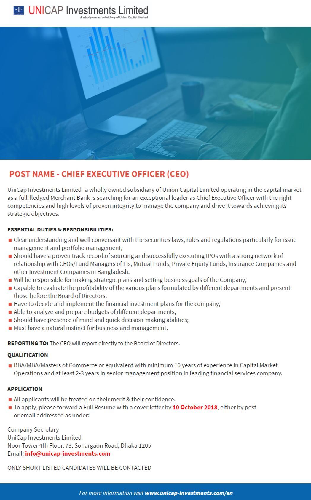 UniCap Investments Limited Job Circular