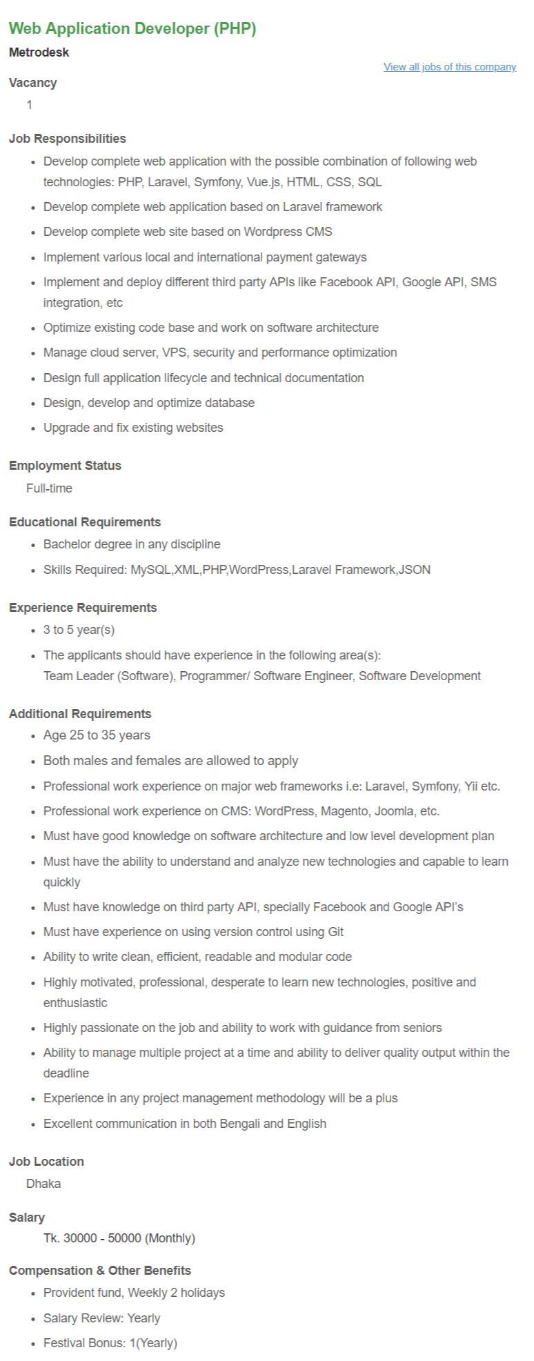 Metrodesk Job Circular Apply