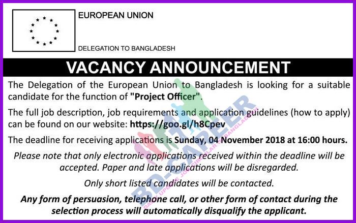 European Union Job Circular