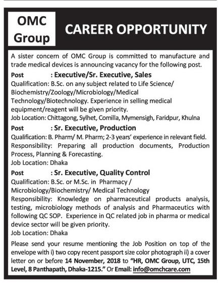 OMC Group Job Circular -omcbd.com