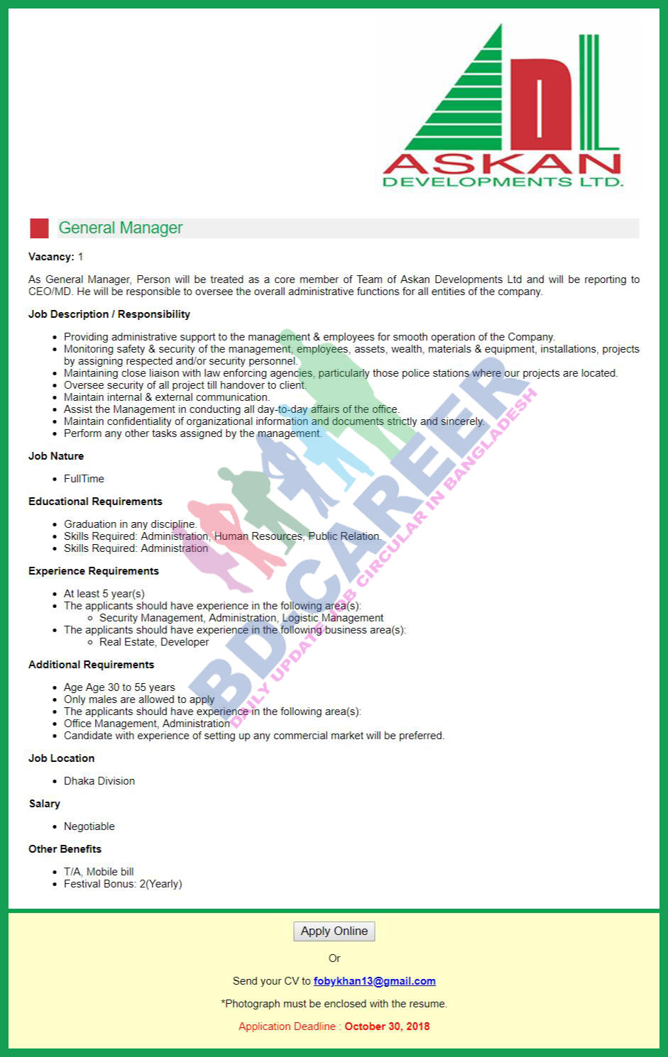 Askan Developments Ltd Job Circular