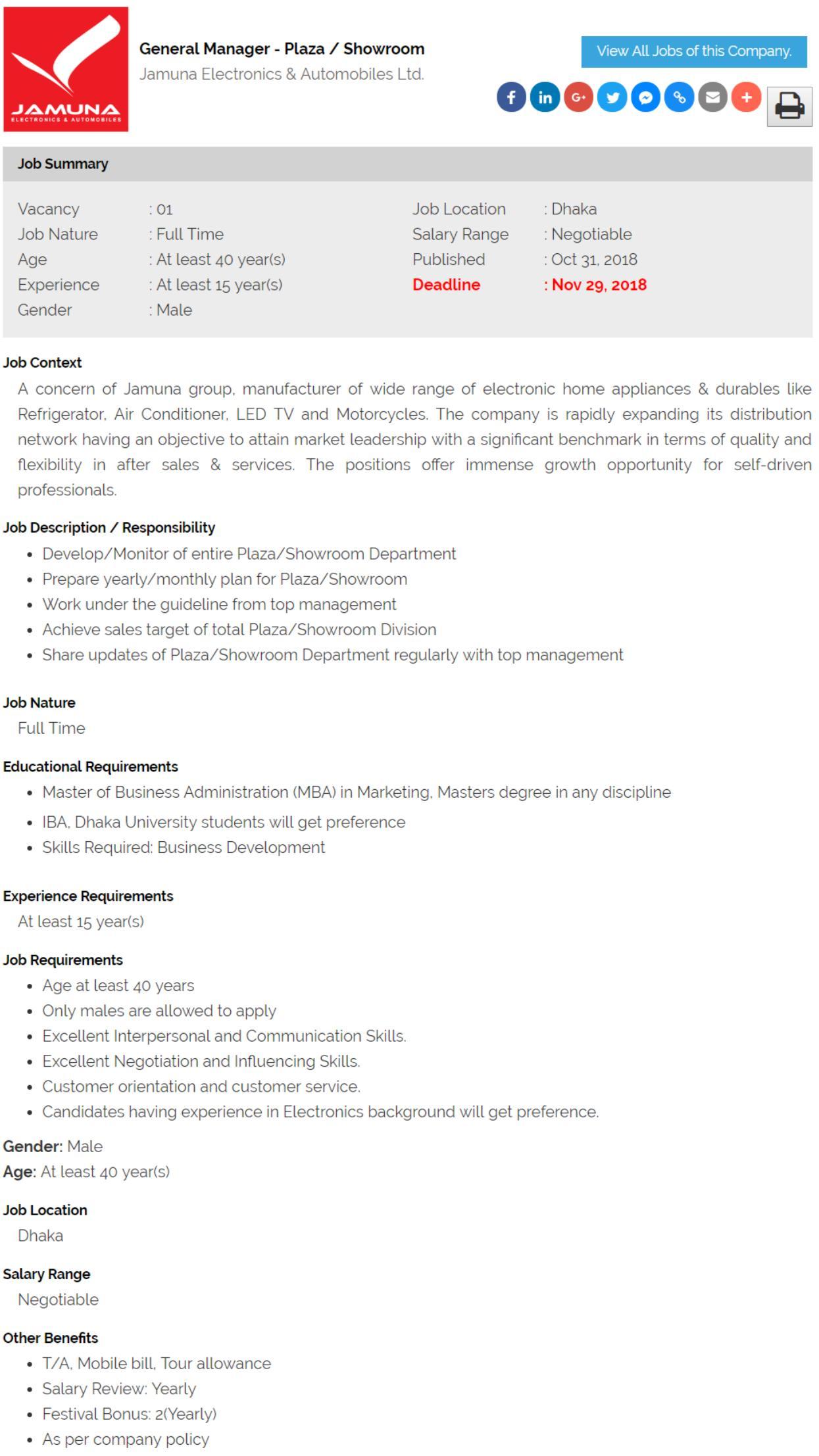 General Manager - Plaza _ Showroom - Jamuna Electronics Automobiles Limited job circular