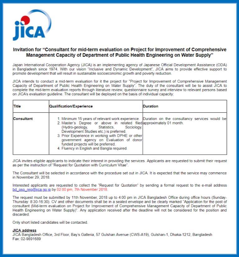 JICA Bangladesh job circular 2018