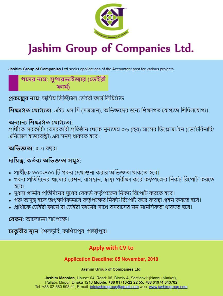 Jashim Group of Companies Ltd Job Circular