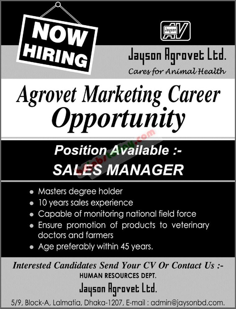 Jayson Agrovet Ltd