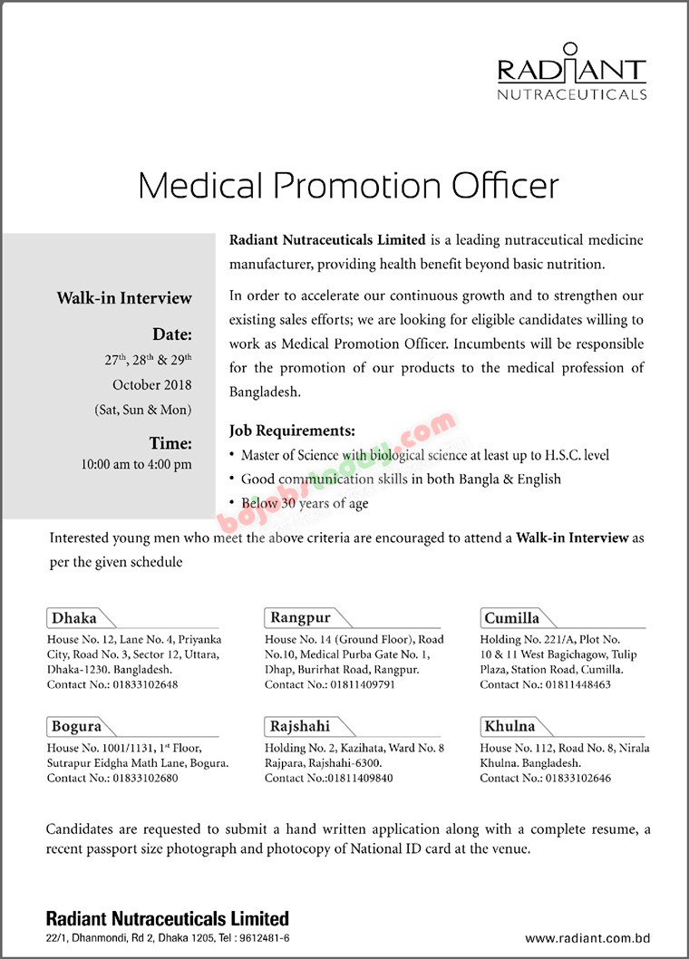 Prothom Alo Job Chakri Bakri 26-10-2018 Radiant Neutraceuticals Limited