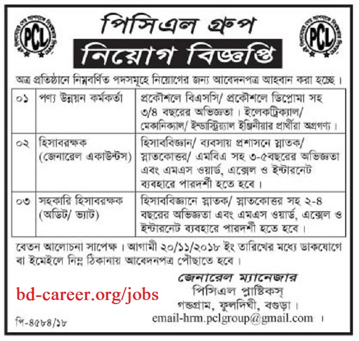 See PCL Group Job Circular