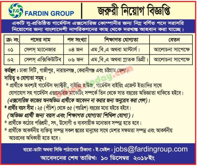 jobs67750a