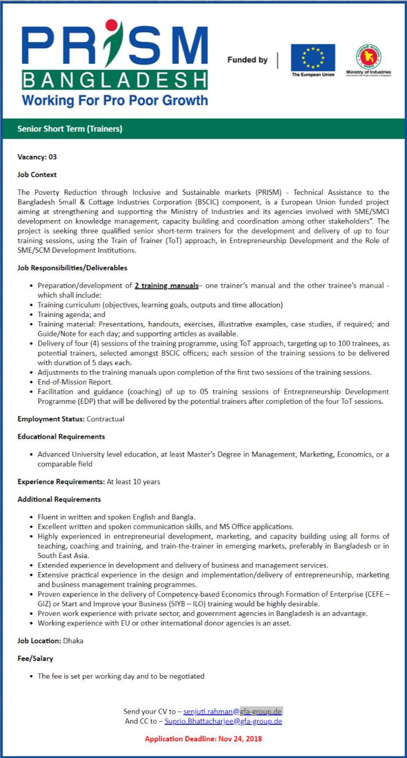PRISM Bangladesh Job Circular
