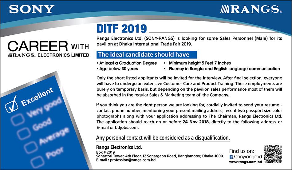 Rangs Electronics Ltd Job Circular 2018