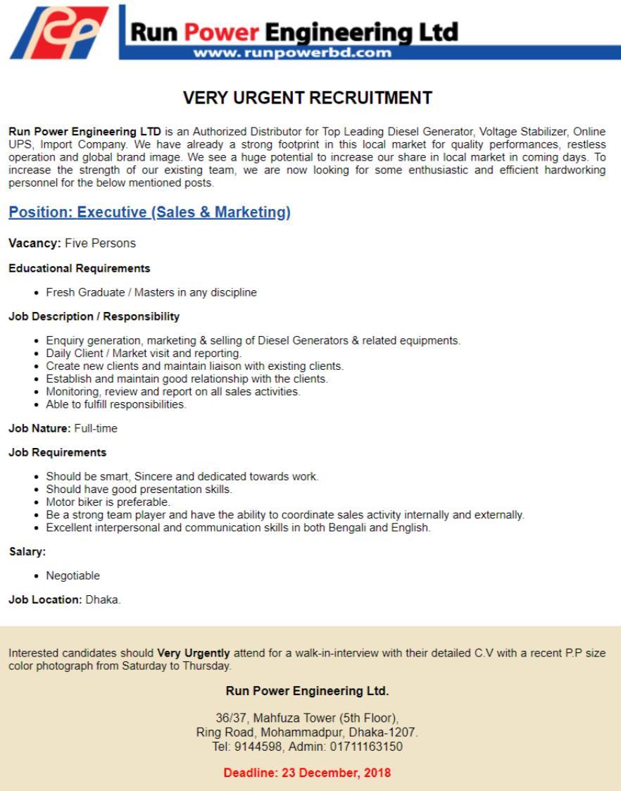 Run Power Engineering Ltd Job Circular
