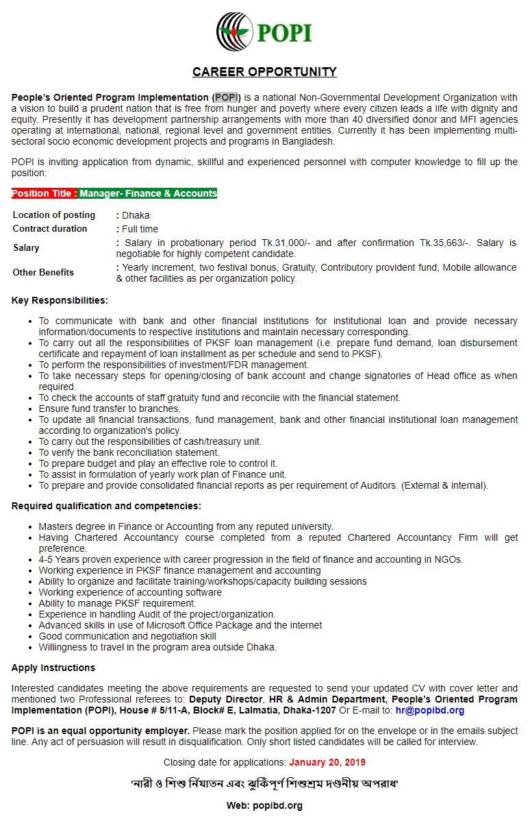 POPI Jobs Circular -popibd.org