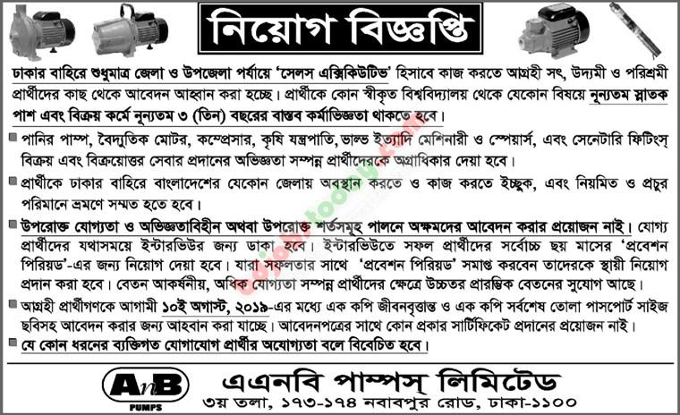 ANB Pumps Ltd Job Circular 2019
