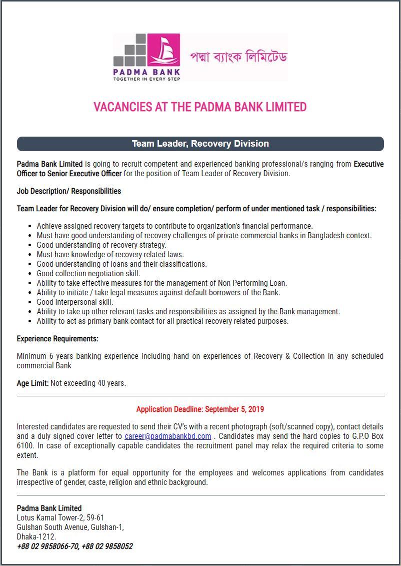 Padma Bank Limited (3)