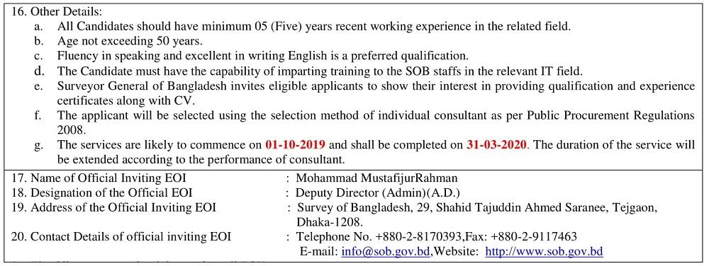 sob job circular 2019 (2)