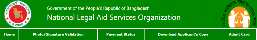 NLASO Teletalk Apply, Admit Card 2019 - nlaso.teletalk.com.bd