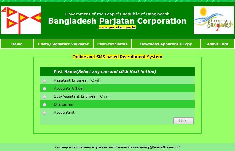 PARJATAN Teletalk Apply, Admit Card 2019 - parjatan.teletalk.com.bd