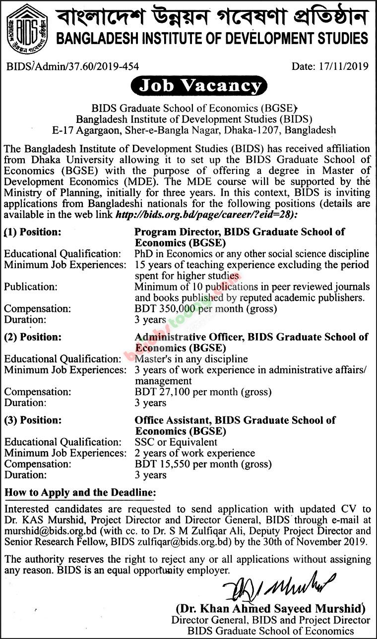 Development Studies Institute BIDS Job Circular