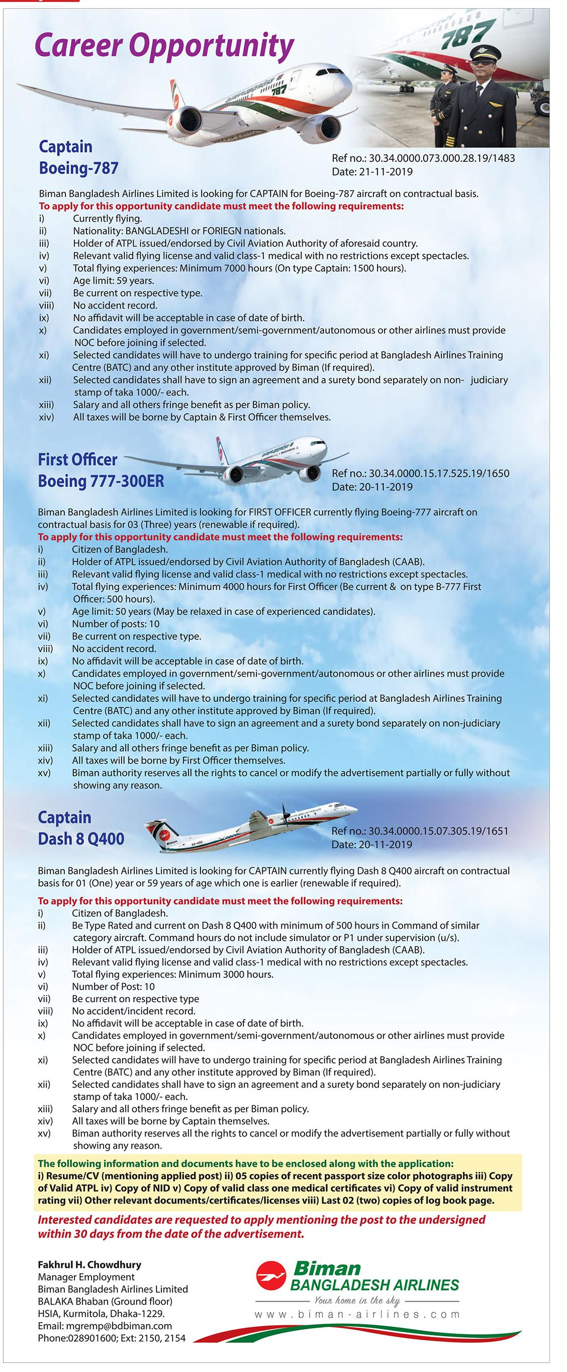 Biman Bangladesh Airlines Jobs Circular Apply 2019