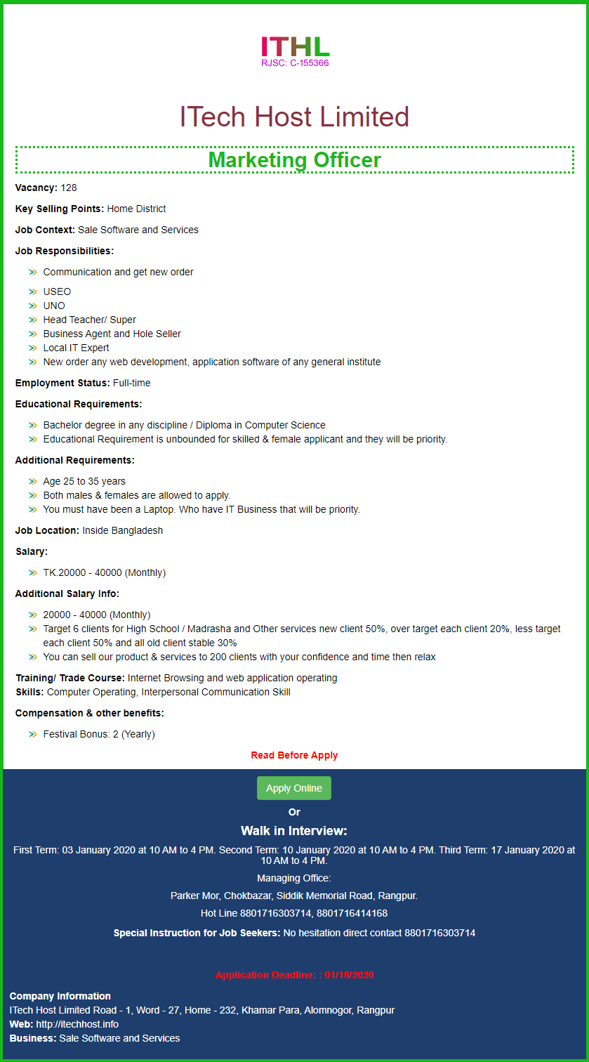 ITech Host Limited job circular