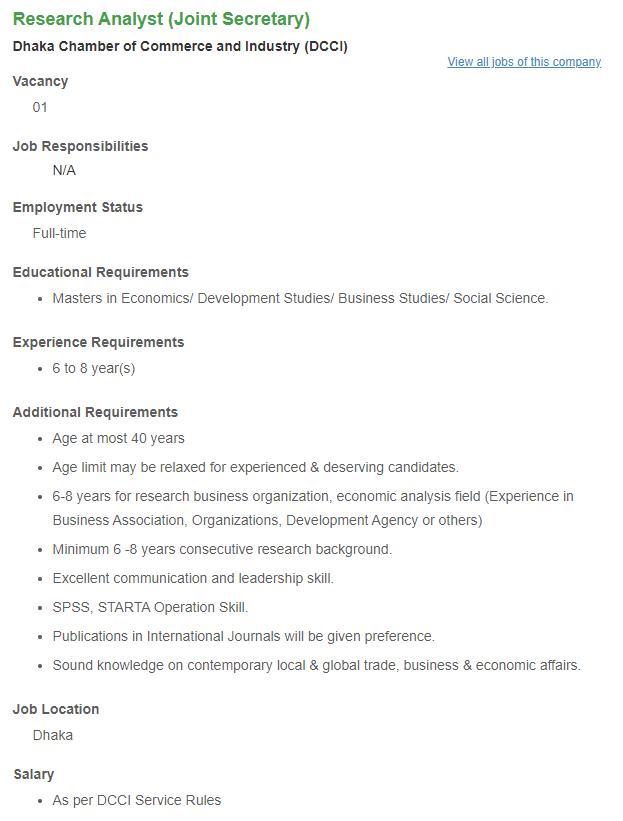 DCCI Job Circular 2019 - www.dhakachamber.com