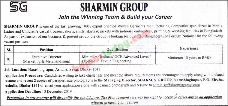 Sharmin Group Job Circular