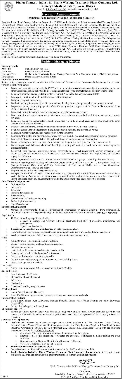 BSCIC Job Circular Apply 2020